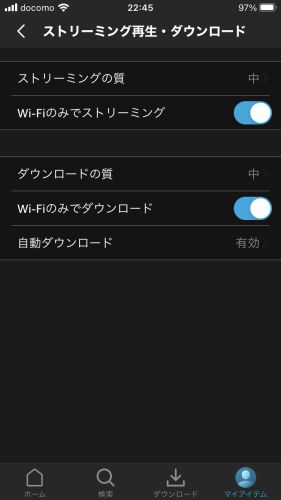 Wi-Fiに設定