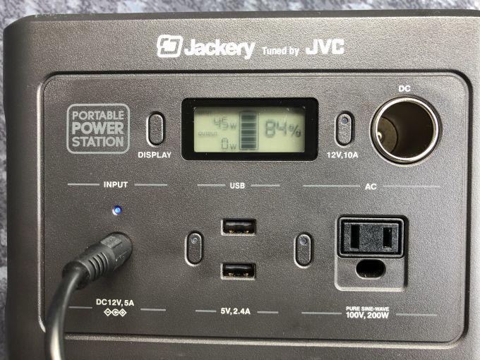 ポータブル電源をソーラーパネルで充電する