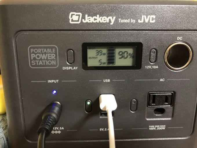 BN-RB3-Cを家庭のコンセントから充電