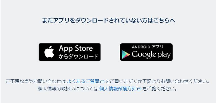 【楽天マガジン】月額プラン申し込み完了のお知らせ