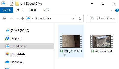 エクスプローラー(ファイル管理の方)